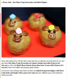 Yahoonews - 11 Stunning Mooncakes in 2014 worth every calorie - 3 Sep 2014