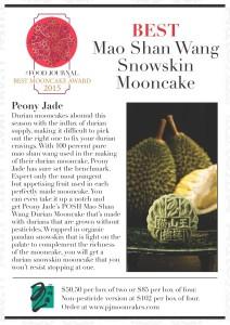 Peony Jade Mooncake Award